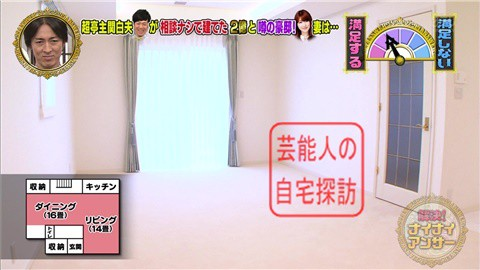 【相談なしに】東MAXが安めぐみのため、自由が丘に2億円豪邸建てる【画像あり】020