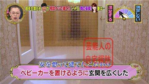【相談なしに】東MAXが安めぐみのため、自由が丘に2億円豪邸建てる【画像あり】015