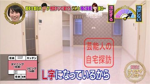 【相談なしに】東MAXが安めぐみのため、自由が丘に2億円豪邸建てる【画像あり】022