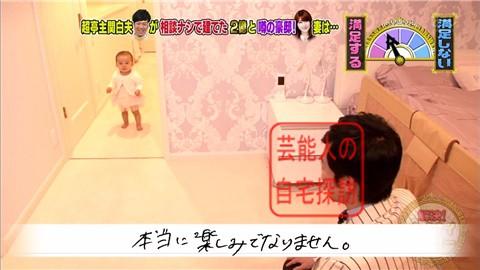 【相談なしに】東MAXが安めぐみのため、自由が丘に2億円豪邸建てる【画像あり】081