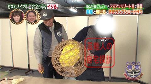 ヒロミ&タッキーがメイプル超合金の家を劇的改造【画像あり】032