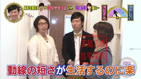 【相談なしに】東MAXが安めぐみのため、自由が丘に2億円豪邸建てる【画像あり】063