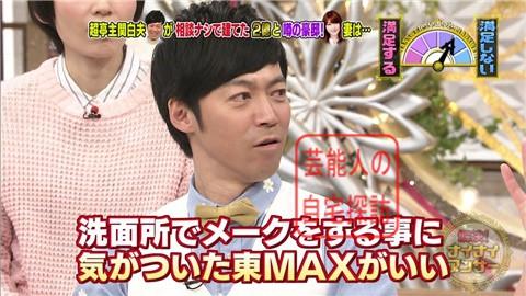 【相談なしに】東MAXが安めぐみのため、自由が丘に2億円豪邸建てる【画像あり】059