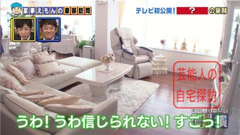 【引っ越して3ヶ月】渡辺美奈代が豪邸をテレビ初披露【画像あり】007