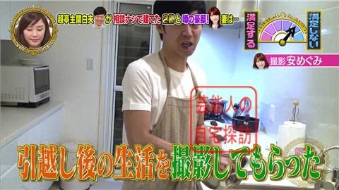 【相談なしに】東MAXが安めぐみのため、自由が丘に2億円豪邸建てる【画像あり】072