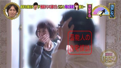 【相談なしに】東MAXが安めぐみのため、自由が丘に2億円豪邸建てる【画像あり】011