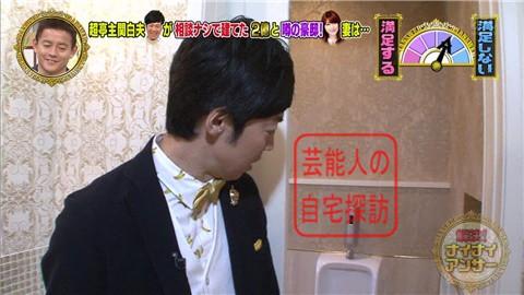 【相談なしに】東MAXが安めぐみのため、自由が丘に2億円豪邸建てる【画像あり】042