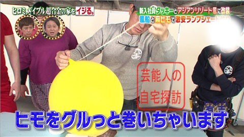 ヒロミ&タッキーがメイプル超合金の家を劇的改造【画像あり】028