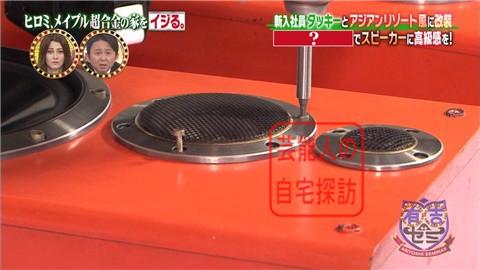 ヒロミ&タッキーがメイプル超合金の家を劇的改造【画像あり】067