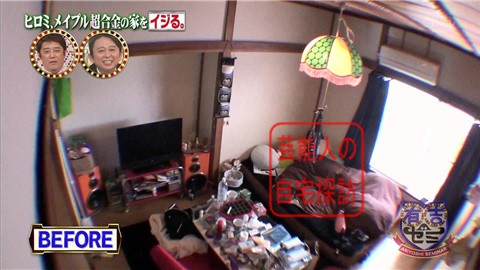 ヒロミ&タッキーがメイプル超合金の家を劇的改造【画像あり】096