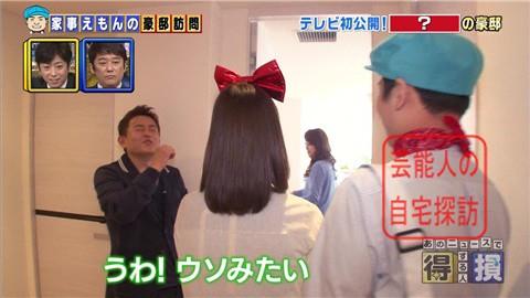 【引っ越して3ヶ月】渡辺美奈代が豪邸をテレビ初披露【画像あり】004
