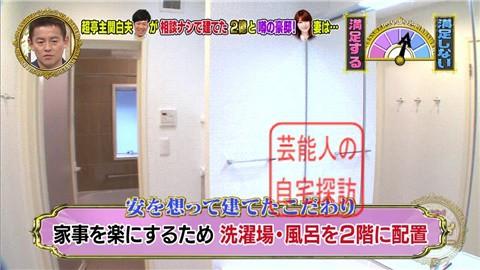 【相談なしに】東MAXが安めぐみのため、自由が丘に2億円豪邸建てる【画像あり】060