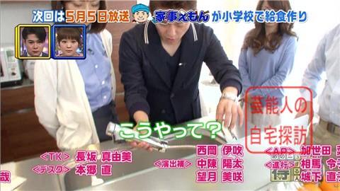 【引っ越して3ヶ月】渡辺美奈代が豪邸をテレビ初披露【画像あり】014