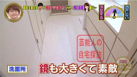 【相談なしに】東MAXが安めぐみのため、自由が丘に2億円豪邸建てる【画像あり】057