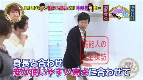 【相談なしに】東MAXが安めぐみのため、自由が丘に2億円豪邸建てる【画像あり】037
