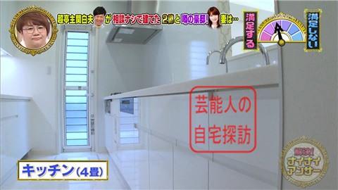 【相談なしに】東MAXが安めぐみのため、自由が丘に2億円豪邸建てる【画像あり】034