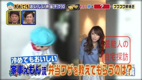 【引っ越して3ヶ月】渡辺美奈代が豪邸をテレビ初披露【画像あり】002