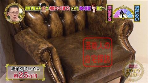 【相談なしに】東MAXが安めぐみのため、自由が丘に2億円豪邸建てる【画像あり】030