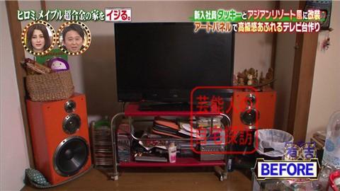 ヒロミ&タッキーがメイプル超合金の家を劇的改造【画像あり】089