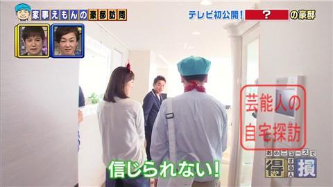 【引っ越して3ヶ月】渡辺美奈代が豪邸をテレビ初披露【画像あり】005