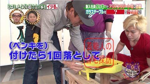 ヒロミ&タッキーがメイプル超合金の家を劇的改造【画像あり】018