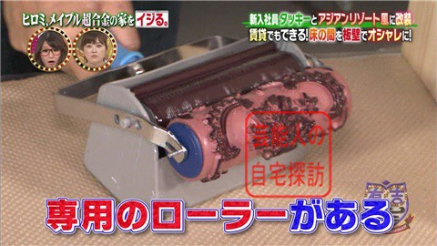 ヒロミ&タッキーがメイプル超合金の家を劇的改造【画像あり】043