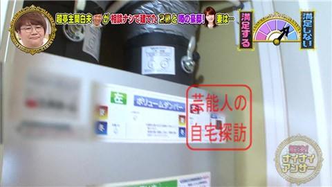 【相談なしに】東MAXが安めぐみのため、自由が丘に2億円豪邸建てる【画像あり】064