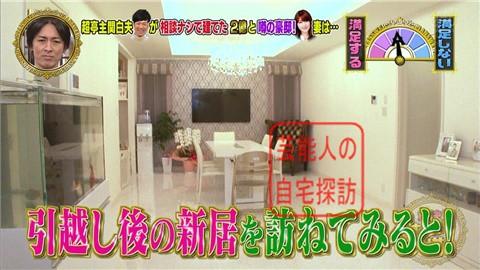 【相談なしに】東MAXが安めぐみのため、自由が丘に2億円豪邸建てる【画像あり】028