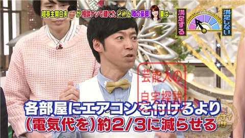 【相談なしに】東MAXが安めぐみのため、自由が丘に2億円豪邸建てる【画像あり】066