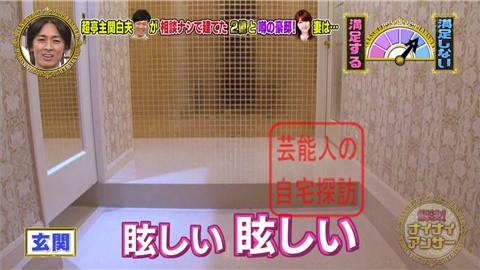 【相談なしに】東MAXが安めぐみのため、自由が丘に2億円豪邸建てる【画像あり】012