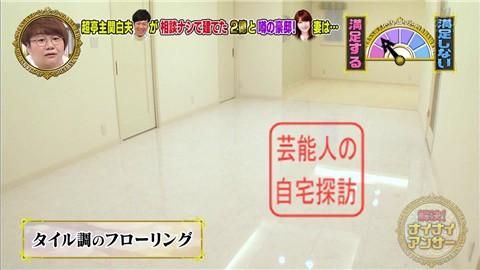 【相談なしに】東MAXが安めぐみのため、自由が丘に2億円豪邸建てる【画像あり】026