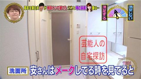 【相談なしに】東MAXが安めぐみのため、自由が丘に2億円豪邸建てる【画像あり】058