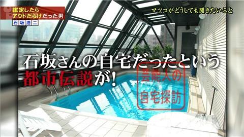 石坂浩二「例のプール」の真相を語る【画像あり】010