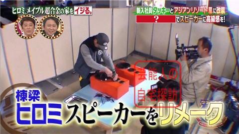 ヒロミ&タッキーがメイプル超合金の家を劇的改造【画像あり】066