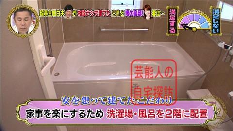 【相談なしに】東MAXが安めぐみのため、自由が丘に2億円豪邸建てる【画像あり】061