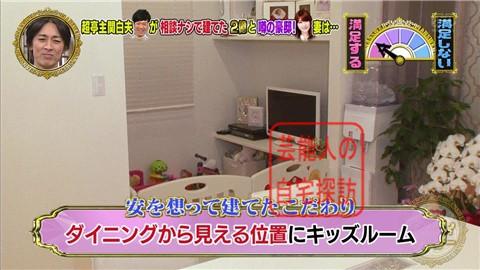 【相談なしに】東MAXが安めぐみのため、自由が丘に2億円豪邸建てる【画像あり】031