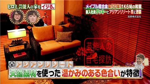 ヒロミ&タッキーがメイプル超合金の家を劇的改造【画像あり】013