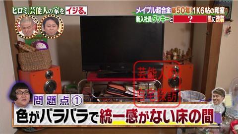 ヒロミ&タッキーがメイプル超合金の家を劇的改造【画像あり】008