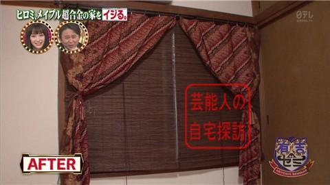 ヒロミ&タッキーがメイプル超合金の家を劇的改造【画像あり】065