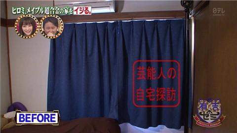 ヒロミ&タッキーがメイプル超合金の家を劇的改造【画像あり】064
