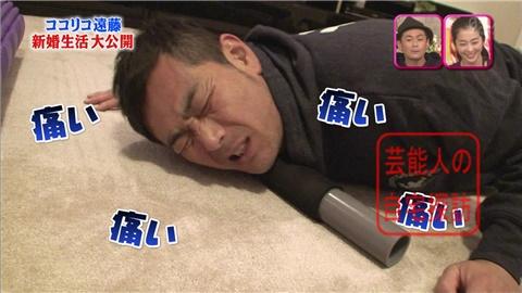 ココリコ遠藤章造がラブラブ新婚生活を大公開【画像あり】019