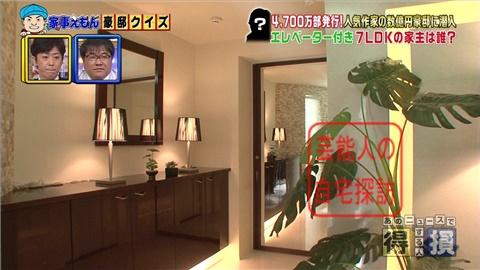【売上200億】漫画『GTO』藤沢とおるのエレベーター付7LDK大豪邸【画像あり】015