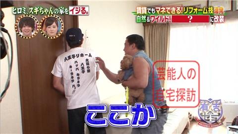 【劇的改造】ヒロミ、スギちゃんの家をワイルドにイジる。【画像あり】009