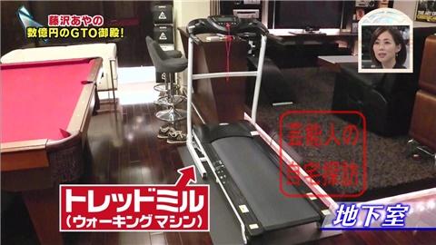 漫画『GTO』藤沢とおるのエレベーター付7LDK大豪邸013
