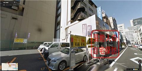 【8億が16億円に】松本人志が新橋の土地転売で莫大な利益【画像あり】005