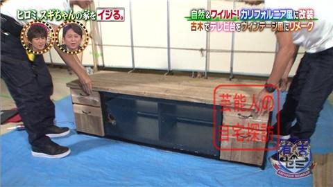 【劇的改造】ヒロミ、スギちゃんの家をワイルドにイジる。【画像あり】138