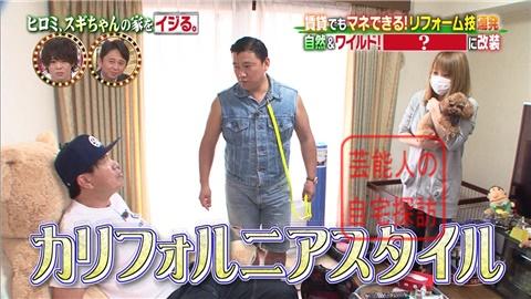 【劇的改造】ヒロミ、スギちゃんの家をワイルドにイジる。【画像あり】030