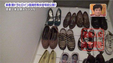 【とと姉ちゃん】朝ドラヒロイン・高畑充希が自宅を初公開【画像あり】010