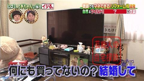 【劇的改造】ヒロミ、スギちゃんの家をワイルドにイジる。【画像あり】016