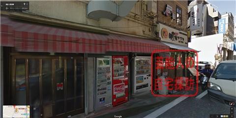 【8億が16億円に】松本人志が新橋の土地転売で莫大な利益【画像あり】006